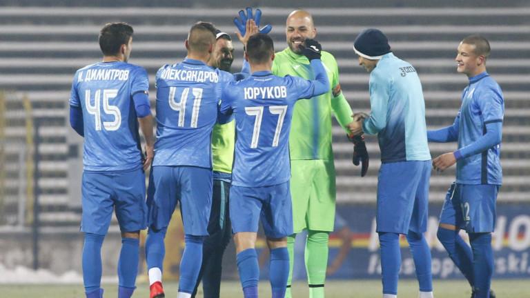 От Левски следят няколко играчи от Втора лига