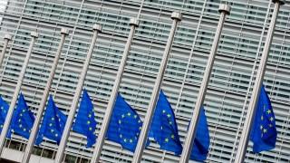 Четвърта номинация на Румъния за еврокомисар отхвърлена