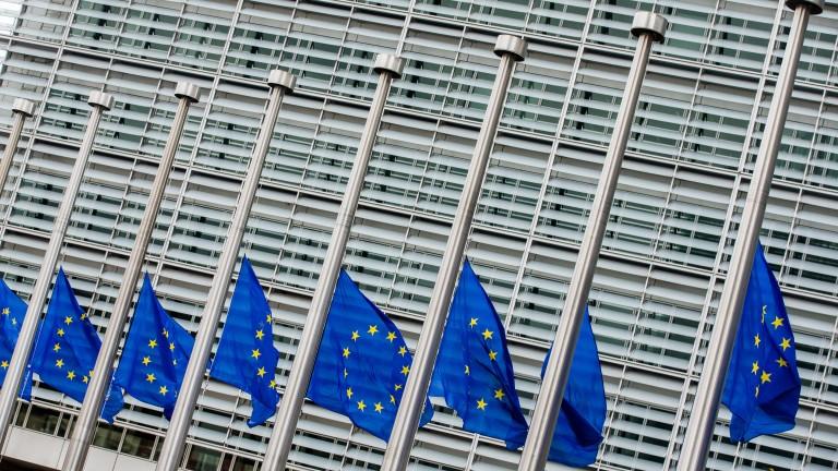 ЕК предлага €4,8 млрд. да отидат за сигурност