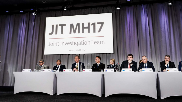 Холандската прокуратура ще разкрие самоличността на заподозрените и ще внесе