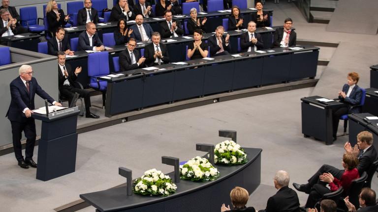 Президентът на Германия Франк-Валтер Щайнмайер призова сънародниците си да възприемат