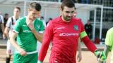 Лудогорец реабилитира Владо Стоянов