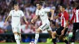 Първа грешна стъпка за Реал (Мадрид) в Примера дивисион