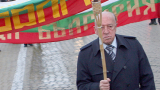 Почина председателят на Мати Болгария