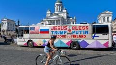 Между Русия и САЩ се решава съдбата на света