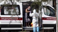 Русия с нов черен рекорд по заразени от COVID-19