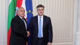 Борисов в разговор с Пленкович: Да не оставяме Турция сама