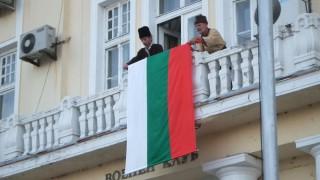 Реставрираха оригинала на знамето на Съединението, ушито от свещеника Иван Оряшков