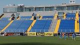Официално: Стадионът на Левски още без козирка, но с ново име!