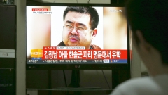 Химическо оръжие убило Ким Чен-нам