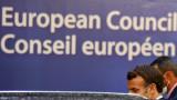 Зоват ЕП да наложи вето на историческата сделка на евролидерите