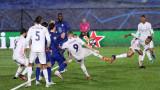 Съдийски експерт: Голът на Реал (Мадрид) трябваше да бъде отменен