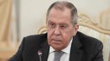 Лавров призова Запада да започне да преговаря, вместо да действа едностранно