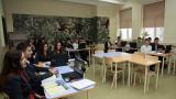 Две училища пилотно въвеждат дуално образование - заплащането още не е ясно