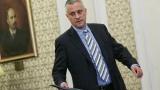 """Кинтекс и ВМЗ """"Сопот"""" влизат в забранителния списък за приватизация"""