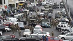 Ливанската армия се опитва да разчисти пътищата, блокирани от протестите