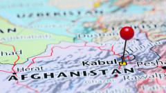 Може ли Афганистан да остане на тъмно