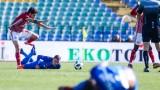 Рубен Пинто: Заслужавахме победата срещу Левски
