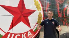 Стойко Сакалиев е новият администратор на ЦСКА