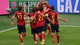 Испания победи Италия с 2:0