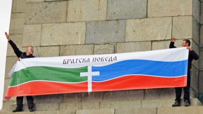 """България била """"пленена"""" от Русия, били сме троянският ѝ кон в ЕС и НАТО"""