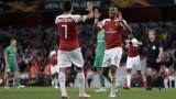 Арсенал се развихри срещу Ворскла, Спортинг би Карабах