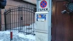 """Два протеста в София подкрепят позицията ни срещу пакета """"Макрон"""""""