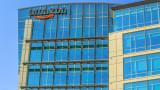 Аmazon откри най-големия си кампус в света, който се намира в Индия