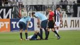 Локомотив (Пловдив) - Дунав (2:1)