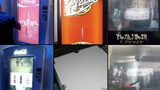 3 машини от бъдещето (видео)