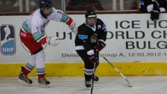 Юношите ни разгромиха ЮАР на хокей на лед
