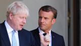 Британия и Франция подкрепят ядрената сделка с Иран в Г-7