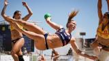 Националният отбор по плажен хандбал на Норвегия за жени и защо искат промяна в правилата за начина на обличане