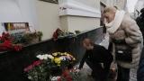 Колко струва човешкият живот в Русия?