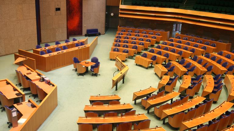 Правителството на Холандия изгуби мнозинството си в парламента, след като