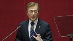 Южна Корея свиква спешно заседание на Съвета за нацонална сигурност