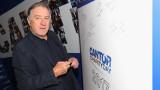 Ще видим ли Робърт де Ниро в новия филм за Жокера