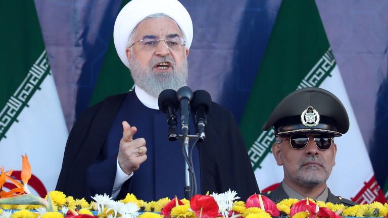 Президентът на Иран Хасан Рохани заяви, че съюзник на САЩ
