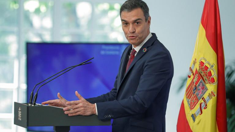 Премиерът на Испания Педро Санчес разкритикува решението на Великобритания да