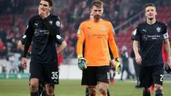 Щутгарт уволни втори треньор през този сезон