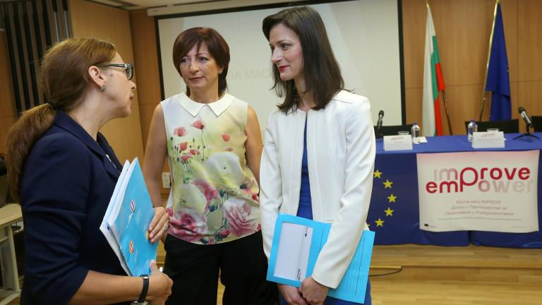 Онлайн платформа помага на жените, жертви на насилие