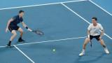 Чиста победа за британците срещу Молдова на ATP Cup