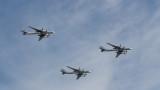 Япония отчете нарушение на руски бомбардировачи във въздушното си пространство