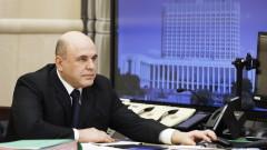 Премиерът на Русия се върна на работа след борба с коронавируса