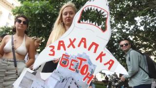 Бургазлии на протест срещу презастрояването на Черноморието