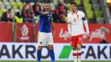 Без победител в мача между Полша и Италия