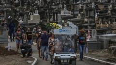 ООН иска Бразилия да разследва полицейската операция с 25 загинали в Рио де Жанейро