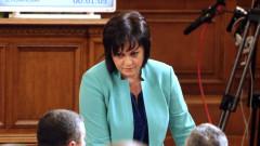 Недоволни от мързела в парламента, БСП се оттеглят от председателския съвет