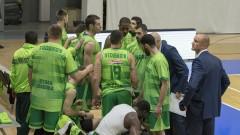 Берое е първият финалист за Купата на България