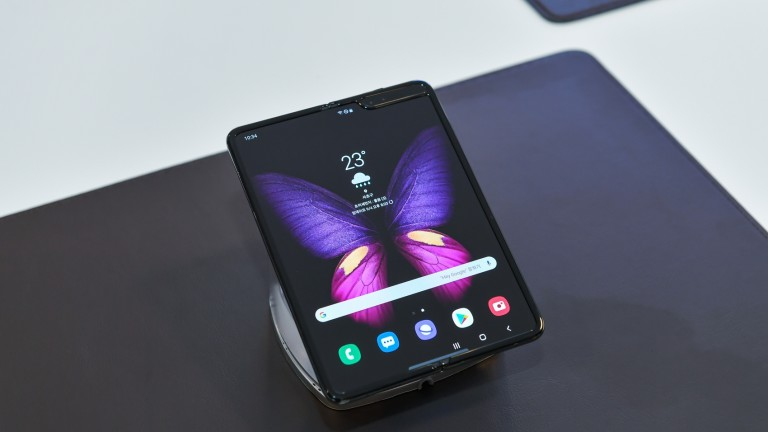 Как можете да се сдобиете със Samsung Galaxy Fold?